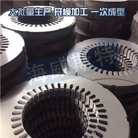 电动工具电机硅钢片 声波电动牙刷铁芯 电机定子 震动牙刷矽钢片