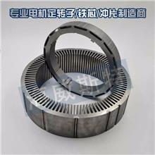 电动汽车电机硅钢牌号