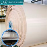 白色食品橡胶皮带,白色橡胶传送带,橡胶输送带食品厂专用