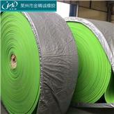 彩色橡胶食品带,食品级橡胶输送带,食品输送带厂家