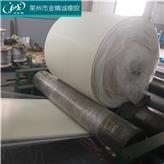 橡胶食品带厂家,白色橡胶输送带价格,白色食品专用传送带