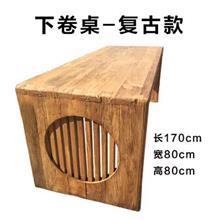 批发零售 老榆木家具 老榆木实木家具