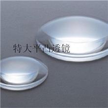 陵合美光学仪器厂家供应特大平凸透镜   冷加工玻璃透镜