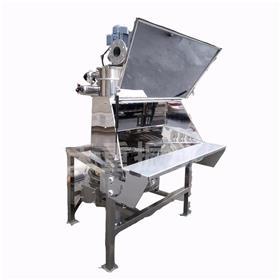 粉粒料物体包装专用无尘拆包机_天重振动_振动筛人工投料站