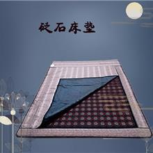 砭石沙发垫   电气石养生床垫   供应招商