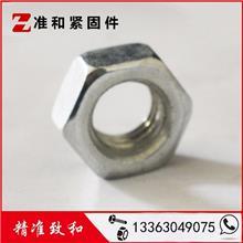 厂家直销 4.8级螺帽 国标 镀锌六角螺母 m24螺母 现货供应GB52