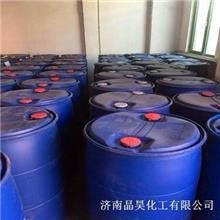 华南工业级水合肼