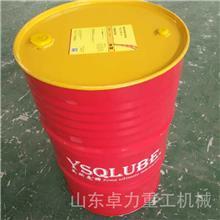 出售工业润滑油 防锈乳化油