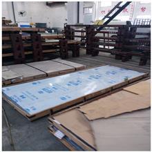 321不銹鋼板剪板機 加厚不銹鋼板專用剪板機 剪切效率高 剪切口平整