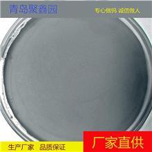 硬質合金所需原生碳化鎢