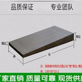厂家批发 斜垫铁 厂家直销 斜铁 钢斜铁 现货供应