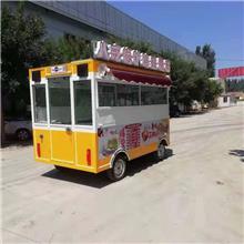 电动四轮餐车适用范围广电动可爱早餐快餐车 地摊车