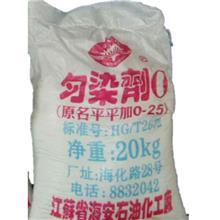 商家供应平平加直供平平加O-25匀染剂 纺织皮革加工助剂/溶剂染料