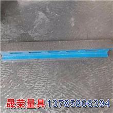 晟荣厂家定制铸铁方尺机床检测方尺1级精度测量方尺检测方箱 耐磨性好