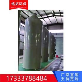 专业定制pp喷淋塔 废气处理喷淋塔 喷淋塔价格促销
