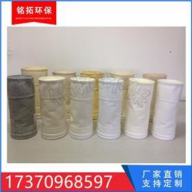 专业快速生产除尘布袋 厂家直销除尘配件 原装现货除尘滤袋