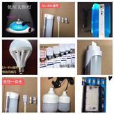 低压led球泡交流直流12V24V36V48V地摊灯夜市电瓶专用球形灯泡