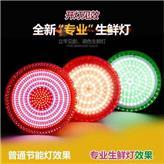 厂家批发45w商超生鲜店鲜肉店水果店专用LED生鲜灯猪肉灯