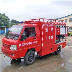 小型水罐消防车 微型四轮电动消防车 简易消防洒水车