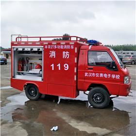 1吨水罐式消防车 供水登高平台救火车 紧急抢险车