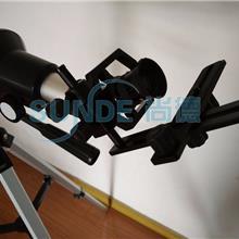 SN-LGM1 林格曼黑度计 测烟望远镜 尚德环保 便携式