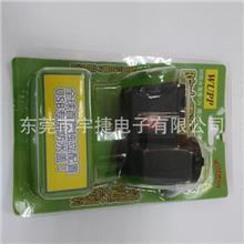 大量熱銷汽摩配件 防水電源供電系統 12V電源母座雙USB充電系MP
