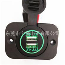宇捷_汽摩及配件12V-24V通用 車載防水雙USB 3.1A 綠色LED