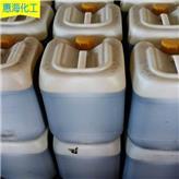 金属络合染料生产厂家供应批发高浓度油性色精Y-62橙色精