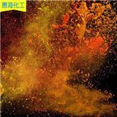 油性金属络合染料厂家直销黄色耐高温金属络合染料粉 量大从优