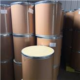 惠海化工厂家销售色粉_化工色粉_塑胶色粉_化工颜料
