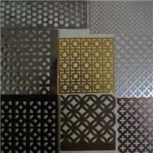 打孔铁板 栅网板 铝合金冲孔板 铝单板穿孔板 金属穿孔板