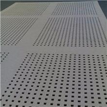 金属穿孔板 栅网板 滤器用冲孔钢板 天花冲孔网 铝网板