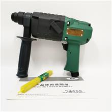 氣動手持式沖擊鉆 CQS-20/45礦用氣動沖擊鉆價格 YY-20SE氣動錘