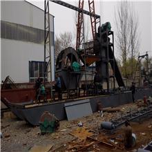 挖沙船  挖沙设备   小型抽沙船   鑫恒厂家