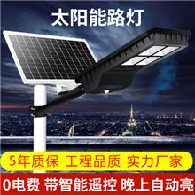 大连太阳能灯高品质led灯室内外照明工业 新款太阳能路灯工程款