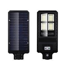 广东太阳能灯高品质led灯室内外照明工业 新款太阳能路灯工程款