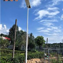 一體化太陽能路燈 戶外防水6米30W太陽能路燈 農村太陽能路燈定制太陽能路燈報價