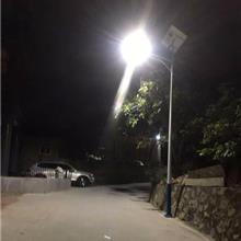 新農村建設一體化太陽能路燈 戶外LED太陽能路燈  新款庭院燈太陽能路燈廠家