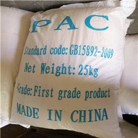 聚合氯化铝,优质聚合氯化铝,聚合氯化铝絮凝剂,聚合氯化铝厂家,聚合氯化铝净水剂