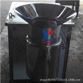 饲料颗粒机价格 现货供应制粒设备 XL系列旋转制粒机