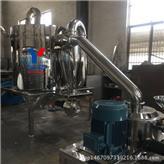 减肥茶原料粉碎超微粉碎机 GMP标准薏米粉碎无网粉碎设备