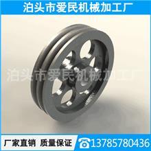 双槽电机皮带轮 消失模铸造工艺生产通用型汽车空调用皮带轮