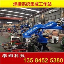 供应产品工业机械手臂,自动焊枪,机械手臂厂家