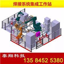 厂家供应工业机械手臂,机械手激光焊接机,铸造工业机器人