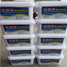 厨卫型免砸砖防水涂料 厂家供应卫生间堵漏瓷砖防水免砸砖厂家直销