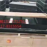 厂家生产花岗岩平台_花岗岩铝型材平台_花岗岩光学平台