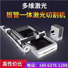 钢板金属激光切割设备价格,大功率激光切割设备厂家,板材激光切割机供应商