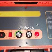 电缆故障高压信号一体发生器,地埋电缆故障高压信号发生器