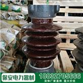厂家直销户外_高压陶瓷支柱绝缘子_10kv35kv高压复合支柱绝缘子_加工绝缘子