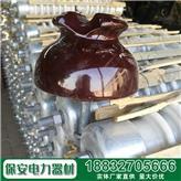 P-20T针式瓷绝缘子_厂家现货供应量大从优_架空线路用针式瓷瓶绝缘子_柱绝缘子价格